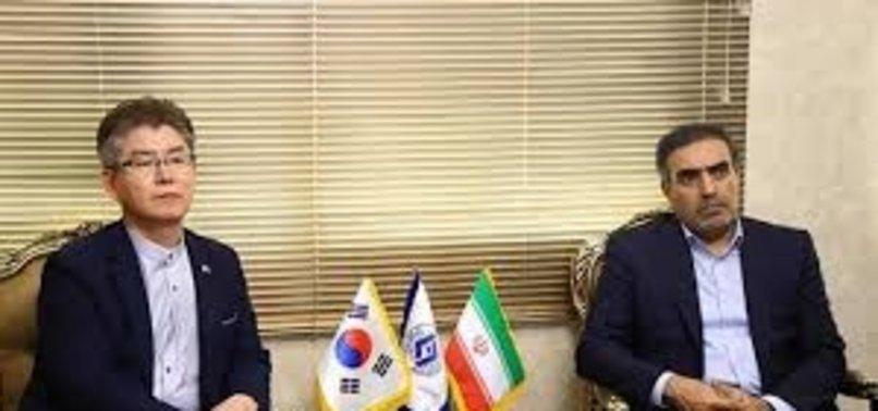 SOUTH KOREA AGREES TO UNFREEZE IRANIAN FUNDS