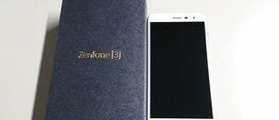 Yüksek kullanım süresi sunan telefon: Asus ZenFone 3
