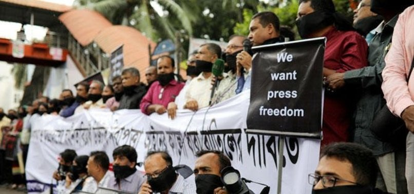 CONTROVERSIAL DIGITAL LAW SAID TO LIMIT PRESS FREEDOM IN BANGLADESH