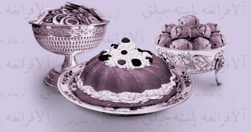 Osmanlı Mutfağı'ndan bir kesit:  Ev Hanımlarına Mahsus Alafranga Pastacılık