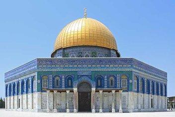 Gökte yapılıp yere indirilen şehir: Kudüs