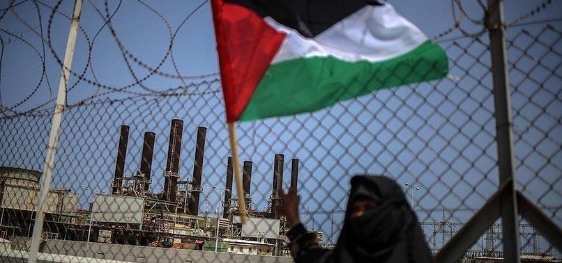 UN THANKS QATAR, UAE FOR GAZA STRIP AID