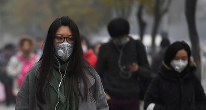 pChina will increase environmental inspections and punish polluters, President Xi Jinping said, vowing more effort to tackle the pollution that blights the lives of millions of Chinese./p