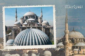 'Şehzadebaşı Camisi'ne dair az bilinen gerçekler