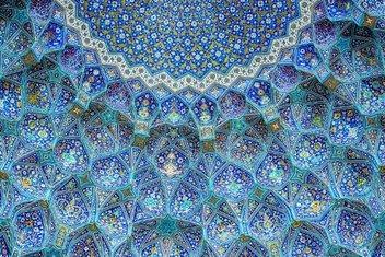 Müslüman zanaatkârların ustaca kullandığı matematiksel tekrar: Arabesk