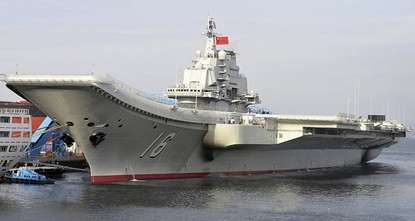 pChina's first aircraft Liaoning carrier has set off on Saturday for the Western Pacific for an open-sea training exercise, the Chinese Defense Ministry said./p  pState media said Sunday that it...