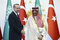 In a bIlateral meeting yesterday between President Recep Tayyip Erdoğan and Crown Prince, First Deputy Prime Minister and Minister of Interior of Saudi Arabia Muhammad bin Nayef bin Abdulaziz...