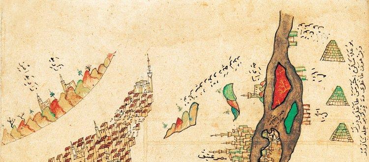 Piri Reisin eseri Kitab-ı Bahriye hangi bilgileri...