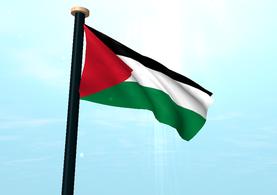 Filistin'den çok kritik İsrail kararı!