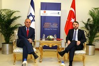 Israel, Turkey to establish energy dialogue on new pipeline