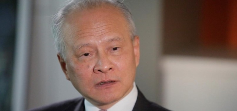 BEIJING READY FOR FURTHER TRADE TALKS, CHINESE AMBASSADOR TO US SAYS