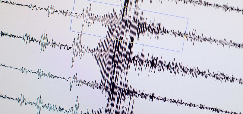 5.1 MAGNITUDE EARTHQUAKE SHAKES S. IRAN