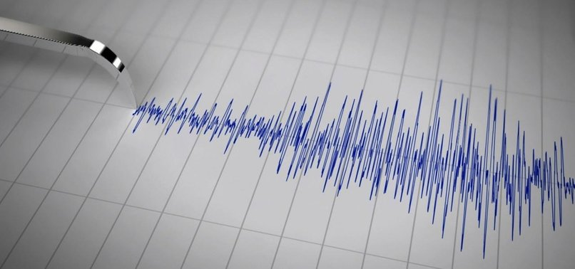 EARTHQUAKE OF MAGNITUDE 5.5 STRIKES IN NORTHEAST INDIA -USGS