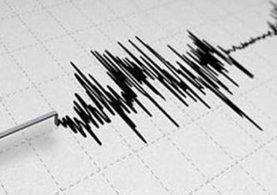 Kahramanmaraş'ta deprem! Büyük panik yaşandı...
