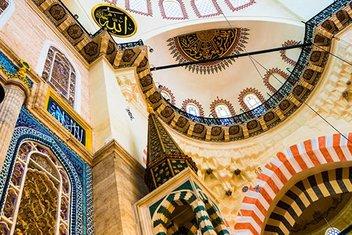 Süleymaniye Camii'nin hatları