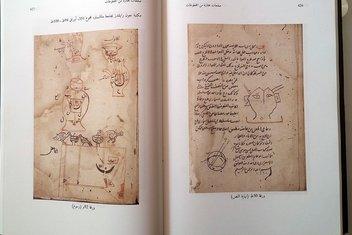 İsfahan Gözlemevi'nde mekanik bilimine yön veren İsfizari