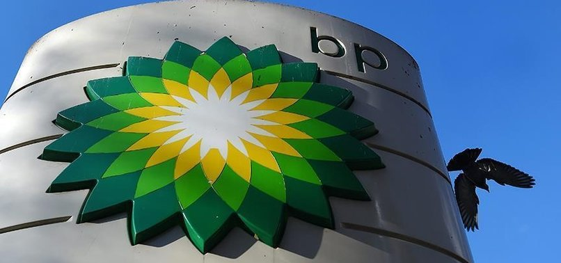 BAGHDAD ASKS BP TO UPDATE KIRKUK OIL FIELDS IN N. IRAQ