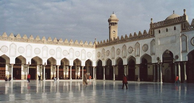The Al-Azhar University in Cairo, Egypt, which was founded in 972, is one of the first universities that Muslims established. Islamic universities operated within a huge mosque complex in accordance with the traditions of the early Islamic era.
