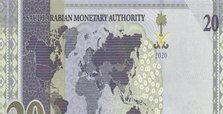 Saudis anger India with independent Kashmir banknote