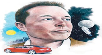 SpaceX: Marsın yeni roketi Starship