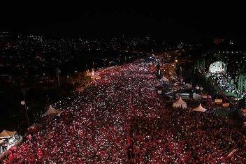 Yeni Türkiyenin cemresi 15 Temmuz demokrasi zaferi kitaplığı