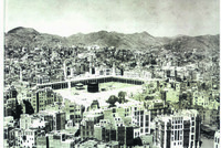 The Al-Haramein (Makkah al-Mukarramah and al-Madina al-Munawara) during the Ottoman Period exhibition, organized by the Istanbul-based Research Center for Islamic History, Art and Culture (IRCICA),...