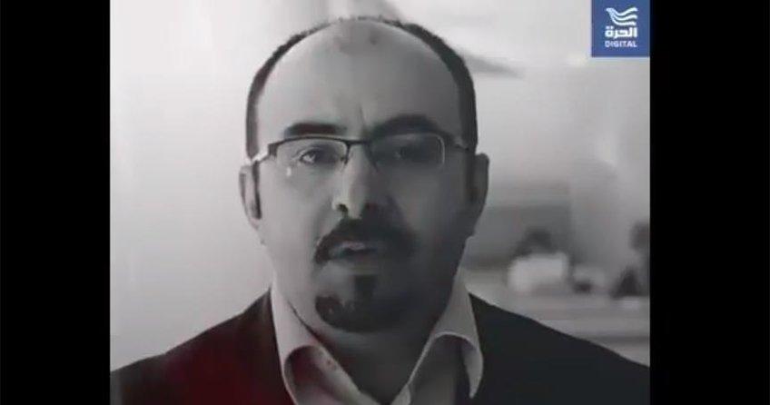 ABDnin Arapça TV kanalında FETÖ propagandası