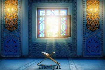 İslam medeniyetinin kurucu metinleri