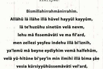 Ayetel Kürsi ne demek, açıklaması nedir? Ayetel Kürsi ezberle ve dinle...