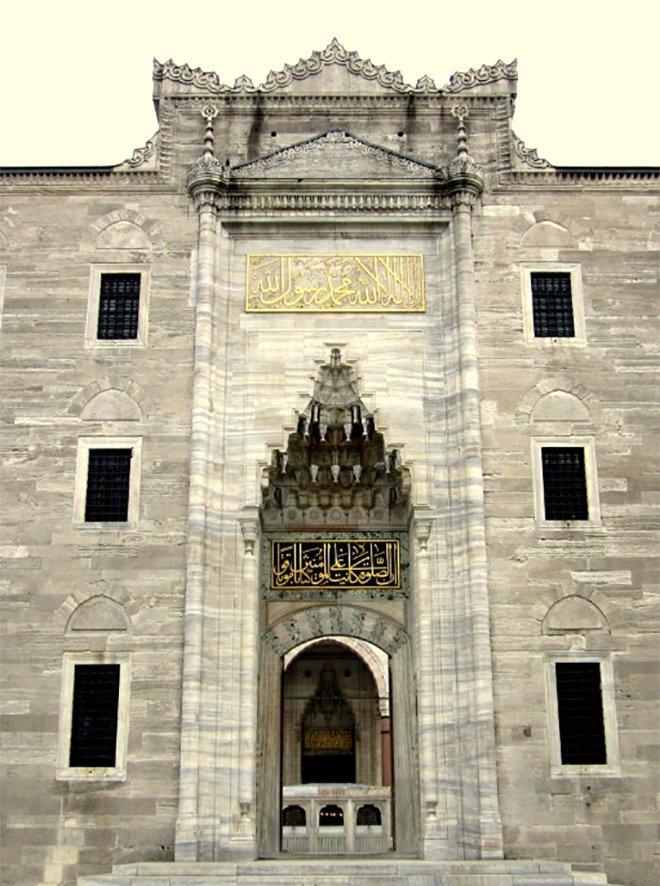 Süleymaniye'ye açılan kapılar - Galeri - Fikriyat Gazetesi