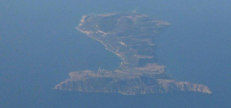 FIRE BREAKS OUT ON TURKEY'S IMRALI ISLAND