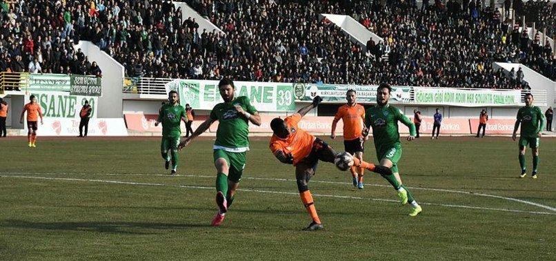 MEDIPOL BAŞAKŞEHIR ELIMINATED FROM ZIRAAT TURKISH CUP AFTER GOALLESS DRAW WITH 3RD TIER CLUB