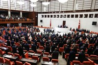 Turkey's search for a new constitution has been on the agenda of the country for decades, but in 2016 this pursuit gained new momentum with the submission of a constitutional amendment package to...