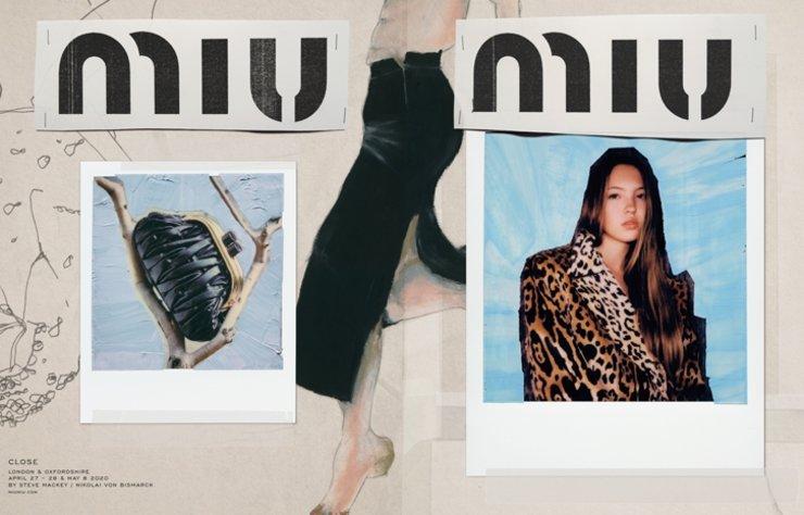 Sosyal mesafenin hayatımızın tam ortasına oturduğu bu günlerde, yakınlık kavramına bakış açılarını sunan Miu Miu, marka kodlarını ve estetiğini kampanyaya yansıtıyor.