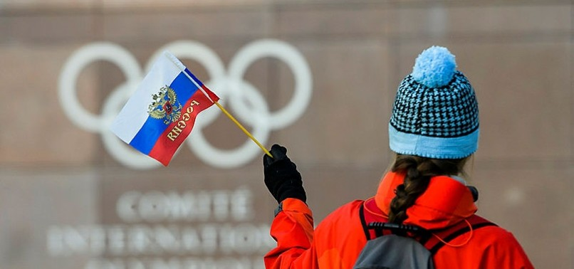 RUSSIA BANNED FROM 2018 WINTER GAMES IN PYEONGCHANG