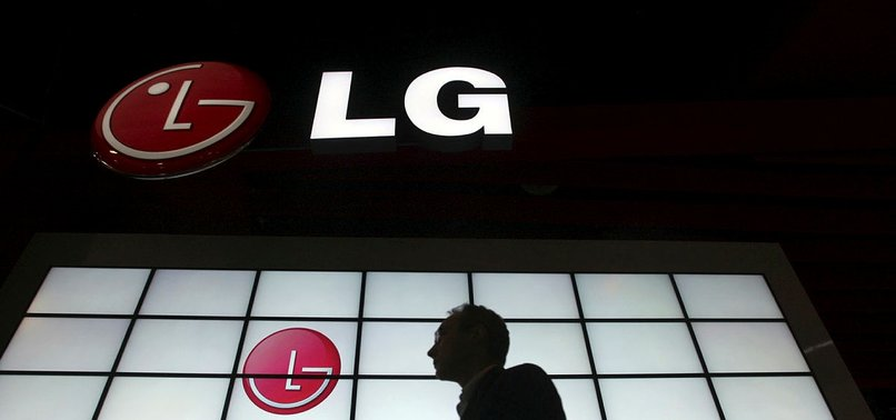 SOUTH KOREAS LG BECOMES FIRST MAJOR SMARTPHONE BRAND TO WITHDRAW FROM MARKET