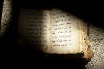 Fuzuli'nin hafızalarda yer edinen Su Kasidesi'nden beyitler ve anlamları