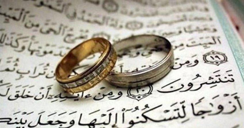 Hollandalı hâkimden ilginç dini nikah kararı