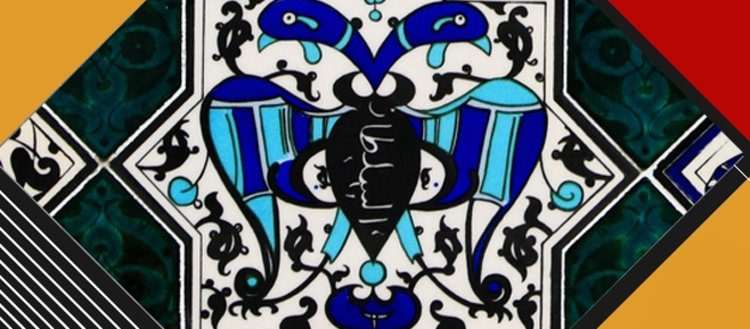 İslam sanatında zirve: Selçuklu çinileri