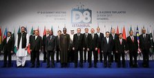 Islamic Development Bank, D-8 ink cooperation deal