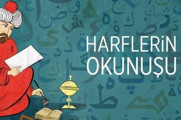 Osmanlıca dersleri- Harflerin okunuşu