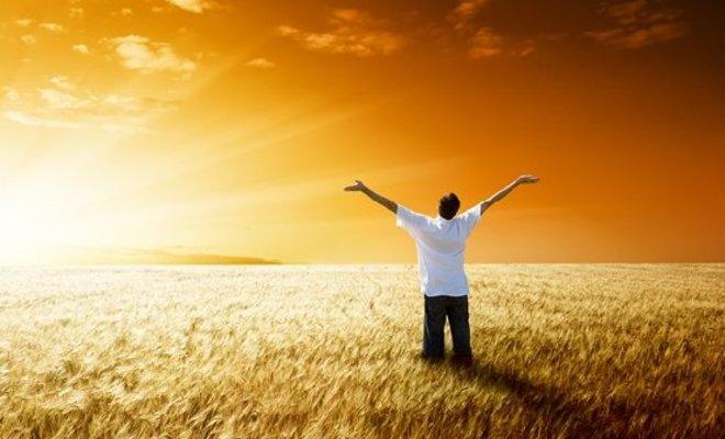 Allah'ın Sevgisi Nasıl Kazanılır?