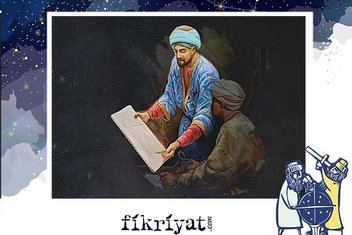 Batı bilimine yön veren Müslüman alim; Abdurrahman es-Sufi kimdir?