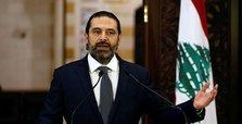 Hariri agrees reform package in bid to resolve economic crisis