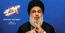 Hezbollah will respond if Beirut blast was sabotage, says Nasrallah