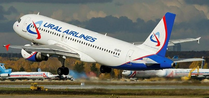 RUSSIAN AIRLINE SUSPENDS CHINA FLIGHTS DUE TO VIRUS