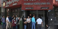 Iran's rial plunges to record low amid rise of tensions