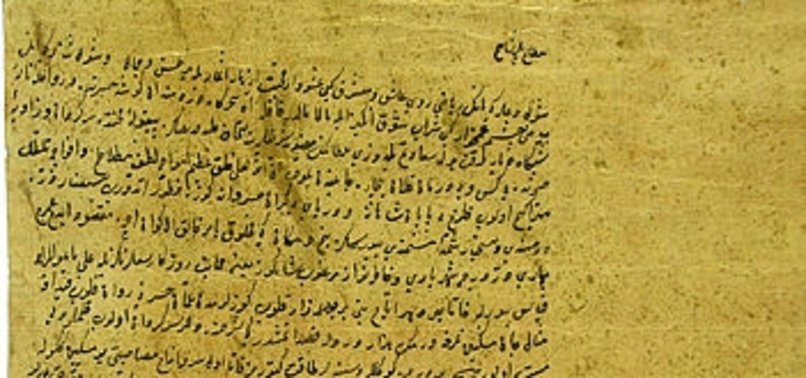 Ancient Letters Reveal Most Famous Ottoman Love Story Anews