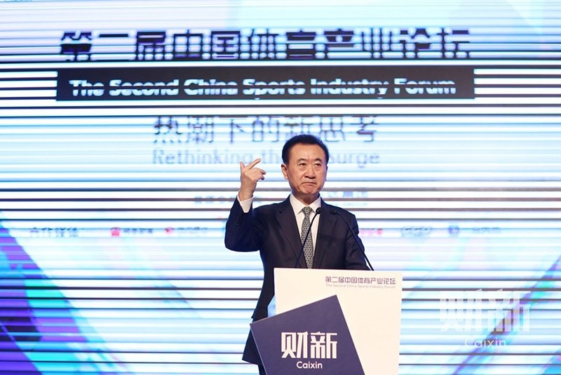 Wang Jianlin, Chairman of the Wanda Group, speaks during the second China Sport Industry Forum in Beijing, China, Dec. 4, 2016. (Reuters Photo)