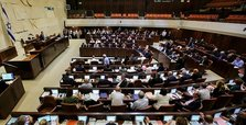 Israeli bill banning coverage of conflict draws fire